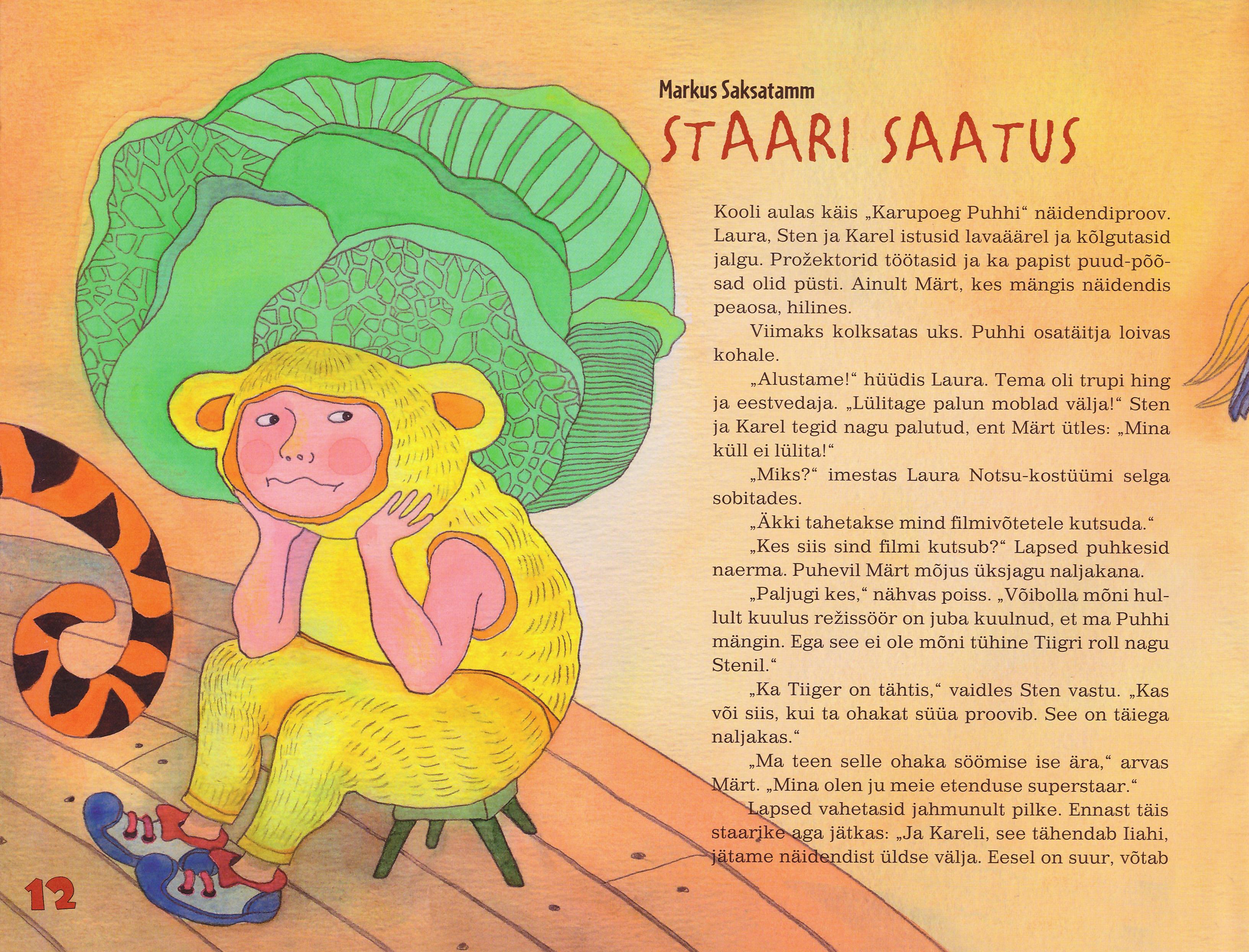 Illustrations for Children's magazine Täheke, March 2015. Aili Mittal-Jõgiste