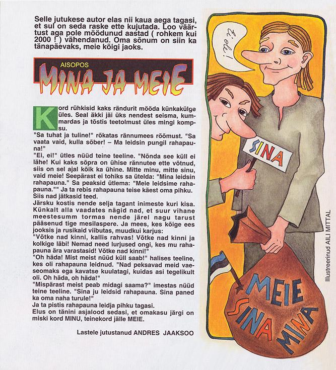 Lasteajakiri Täheke mai 2001, jutu autor Aisopos, illustratsioon Aili Mittal