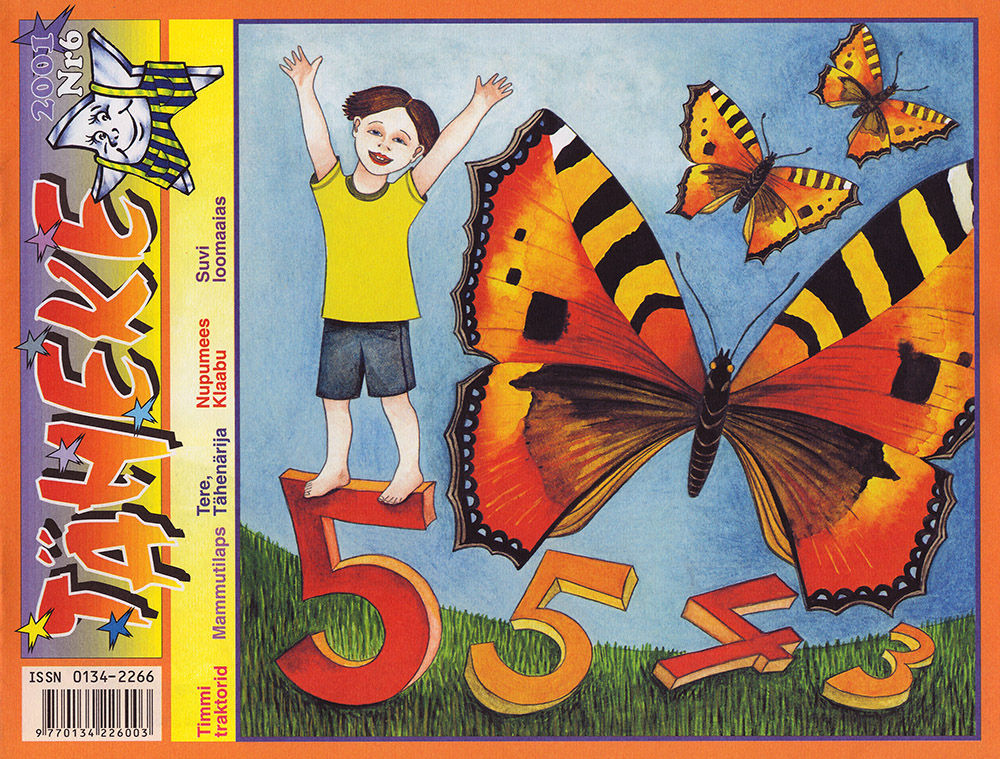 Front cover for children's magazine Täheke, June 2001. Aili Mittal-Jõgiste