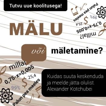 Commercials for web, design Grafilius OÜ