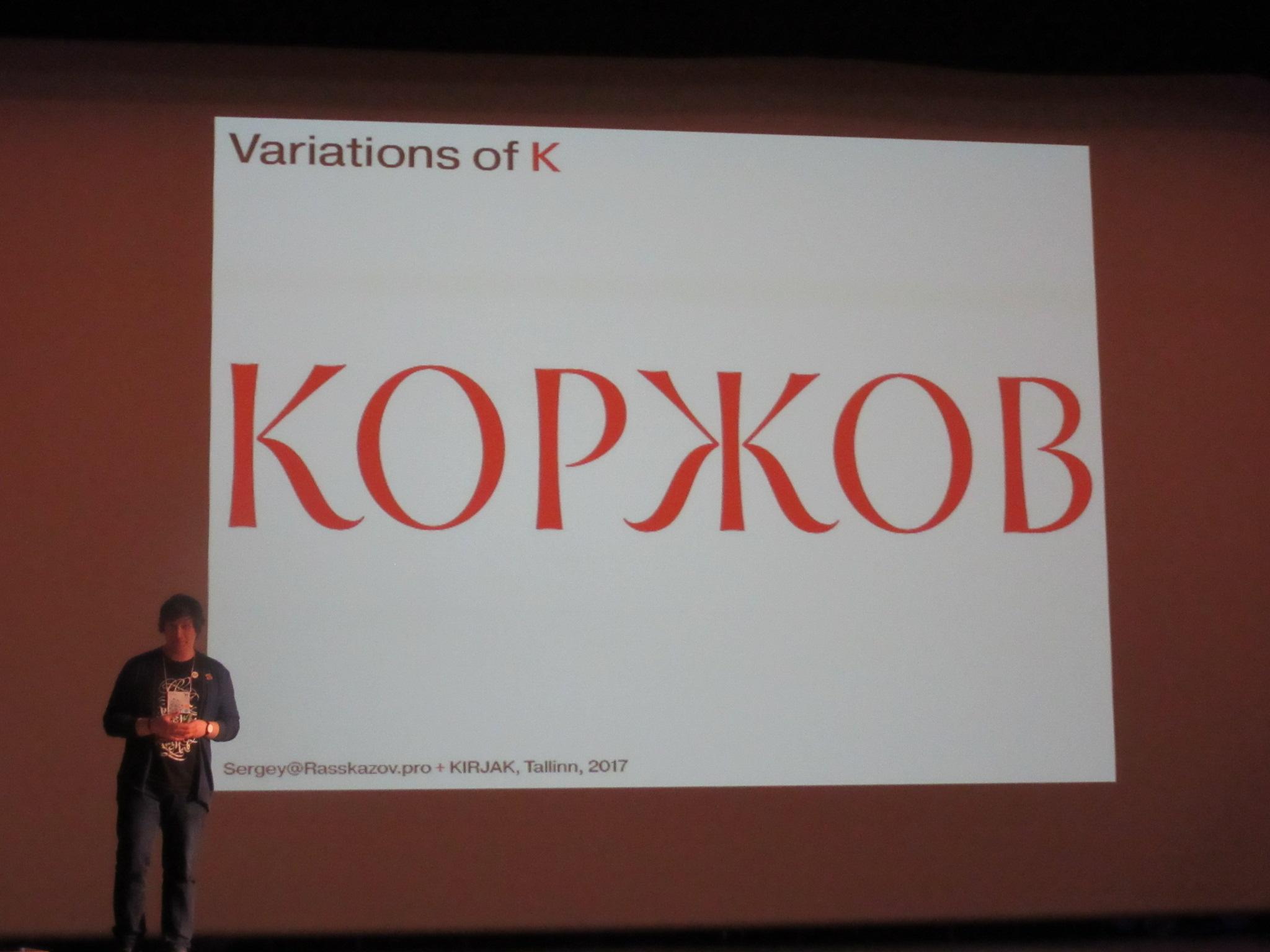 Tüpograafiaseminaril Kirjak 5 Rahvusraamatukogus.