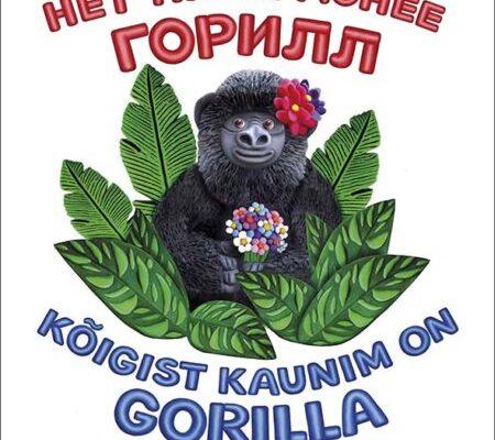 """Lasteraamat """"Kõigist kaunim on Gorilla"""", küljendus"""