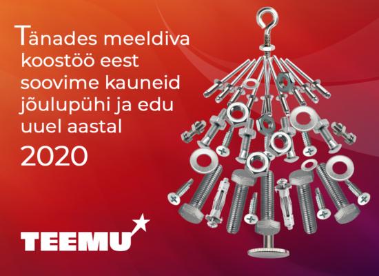 Christmas e-card: Teemu-E OÜ